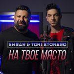 EMRAH TONI STORARO NA TVOE MYASTO 2019