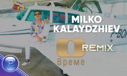 MILKO KALAYDZHIEV NULA VREME
