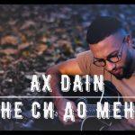 AX Dain Ne Si Do Men Official Video
