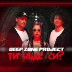 DEEP ZONE Project Ti Kade Si