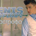 DENIS TEOFIKOV KATASTROFA 2019