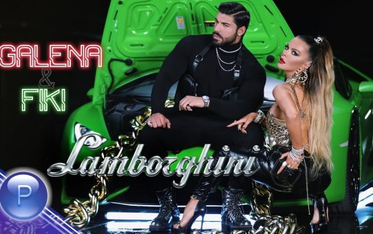 GALENA & FIKI - LAMBORGHINI / Галена и Фики - Ламборгини