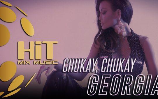 GEORGIA - CHUKAY, CHUKAY / ДЖОРДЖИЯ - ЧУКАЙ, ЧУКАЙ