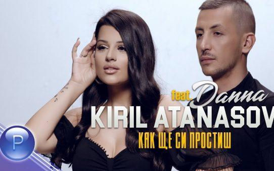 K. ATANASOV ft. DANNA - KAK SHTE SI PROSTISH / Кирил Атанасов ft. Данна - Как ще си простиш