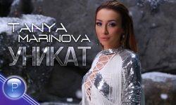 TANYA MARINOVA UNIKAT 2019