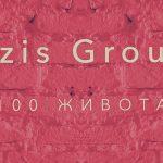 Azis Group 100