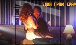 Konstantin Edin gram sram Official Video
