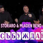 TONI STORARO MLADEN BEND feat FIKI Mix2020 Sabuzhdane 1