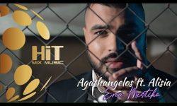 AGATHANGELOS ft ALISIA ENA MISTIKO Official Video 2019