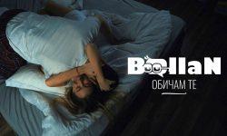 BALLAN Official Video