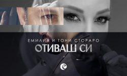 EMILIA TONI STORARO OTIVASH SI 2020 official video 2020