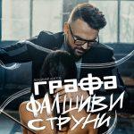Grafa Official Video