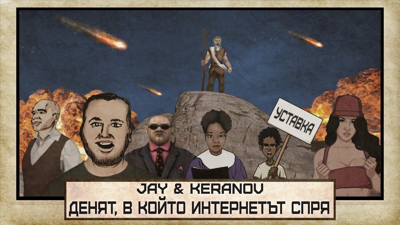 JAY-KE-feat-fficial-video