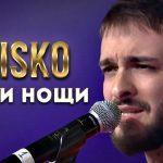 KRISKO-DNI-I-NOSHTI-Official-Video