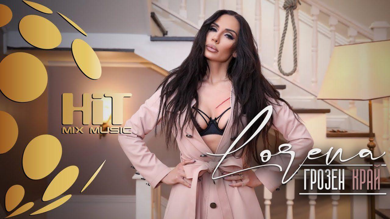 LORENA-GROZEN-KRAY-Official-Video-2020