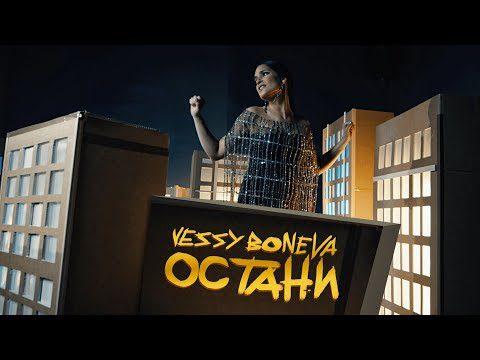 Vessy-Boneva-Official-4k-video