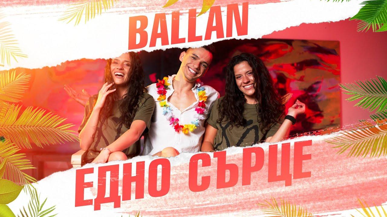 BALLAN-EDNO-SYRCE-BALLAN-Official-4K-Video