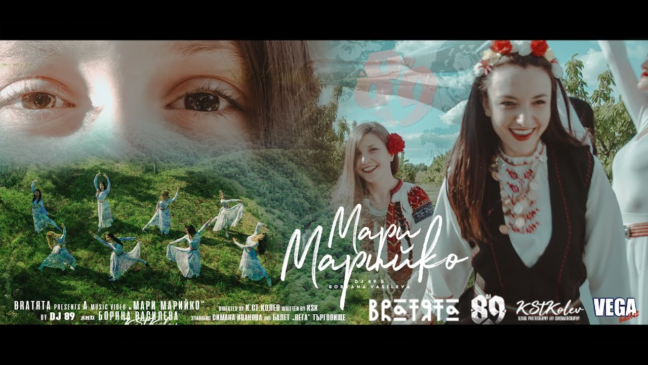 DJ-89-Boryana-Vasileva-MARI-MARIIKO-BALKAN-TRAP-II-BRAT