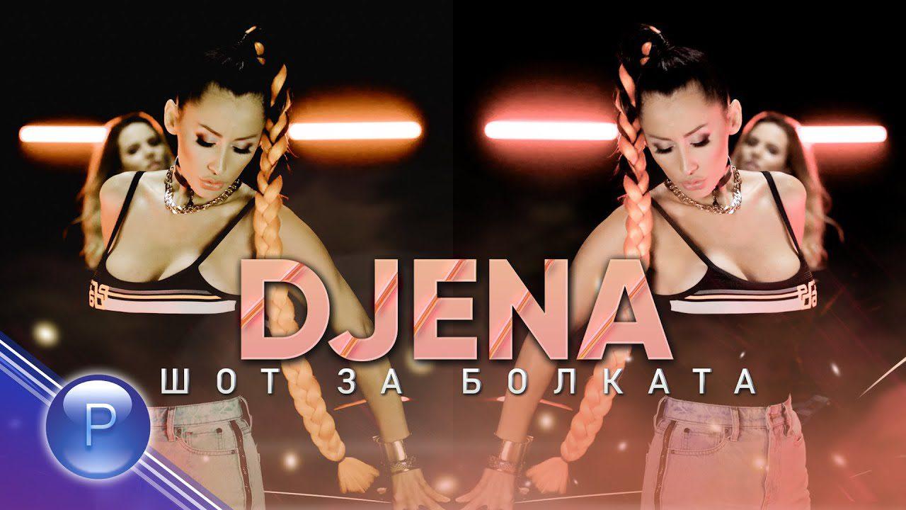 DJENA-SHOT-ZA-BOLKATA-2020