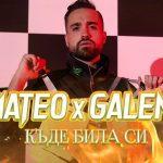 MATEO-GALENA-KADE-BILA-SI-2020