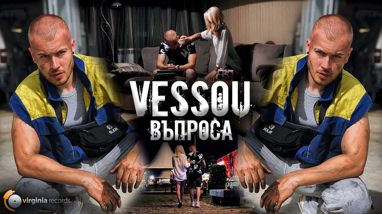 VESSOU-OFFICIAL-VIDEO