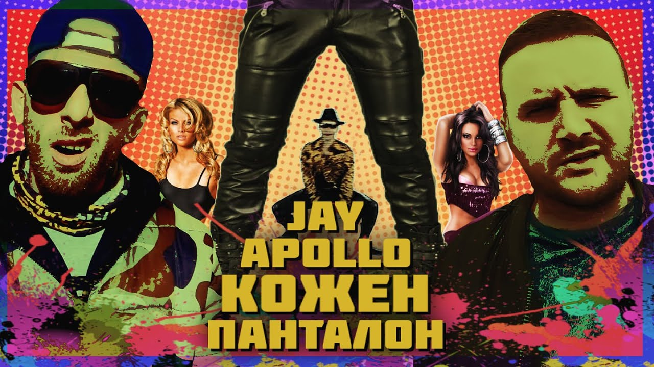 JAY-Apollo-official-video-