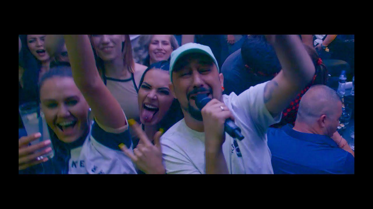 NDOE-Official-Video