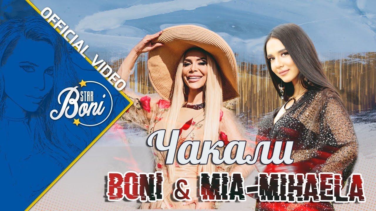 Boni-Mia-Mihaela-Chakali-Official-4K-Video