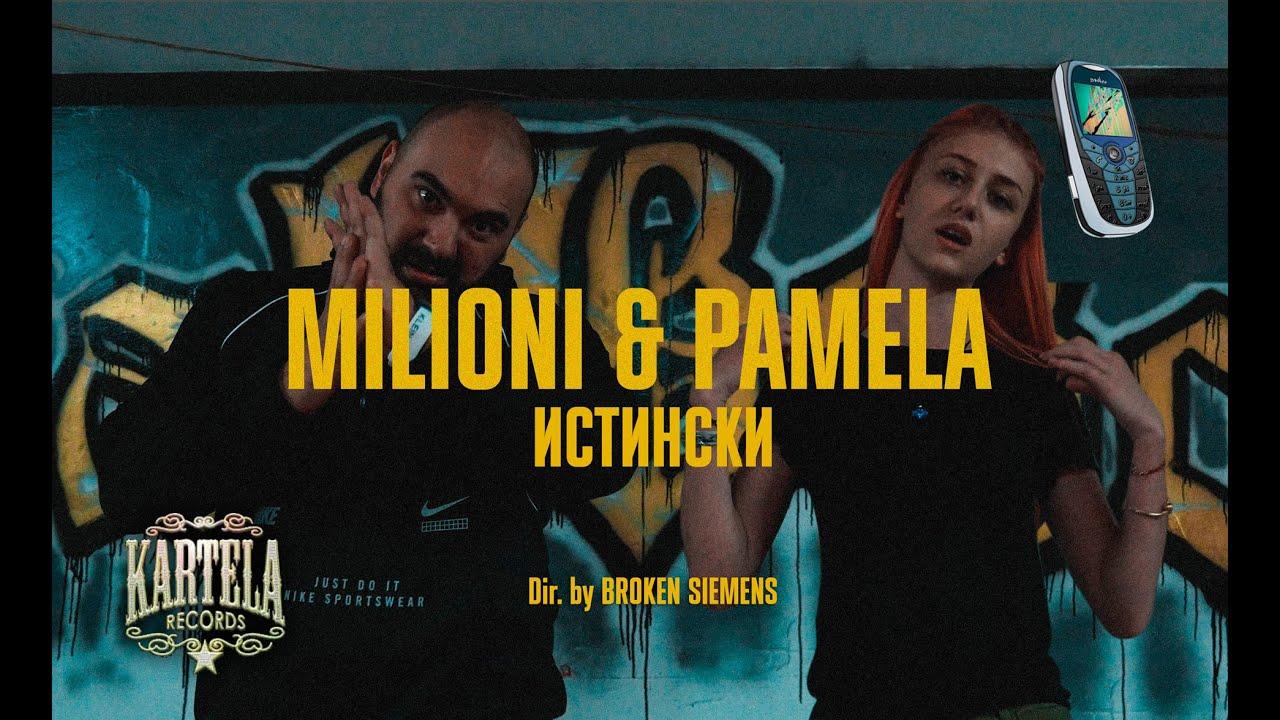 MILIONI-PAMELA-Official-Music-VideoBeat-by-DENIS-DILA