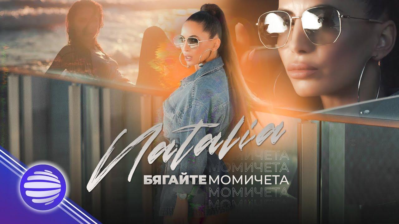 NATALIA-BIAGAYTE-MOMICHETA-2020