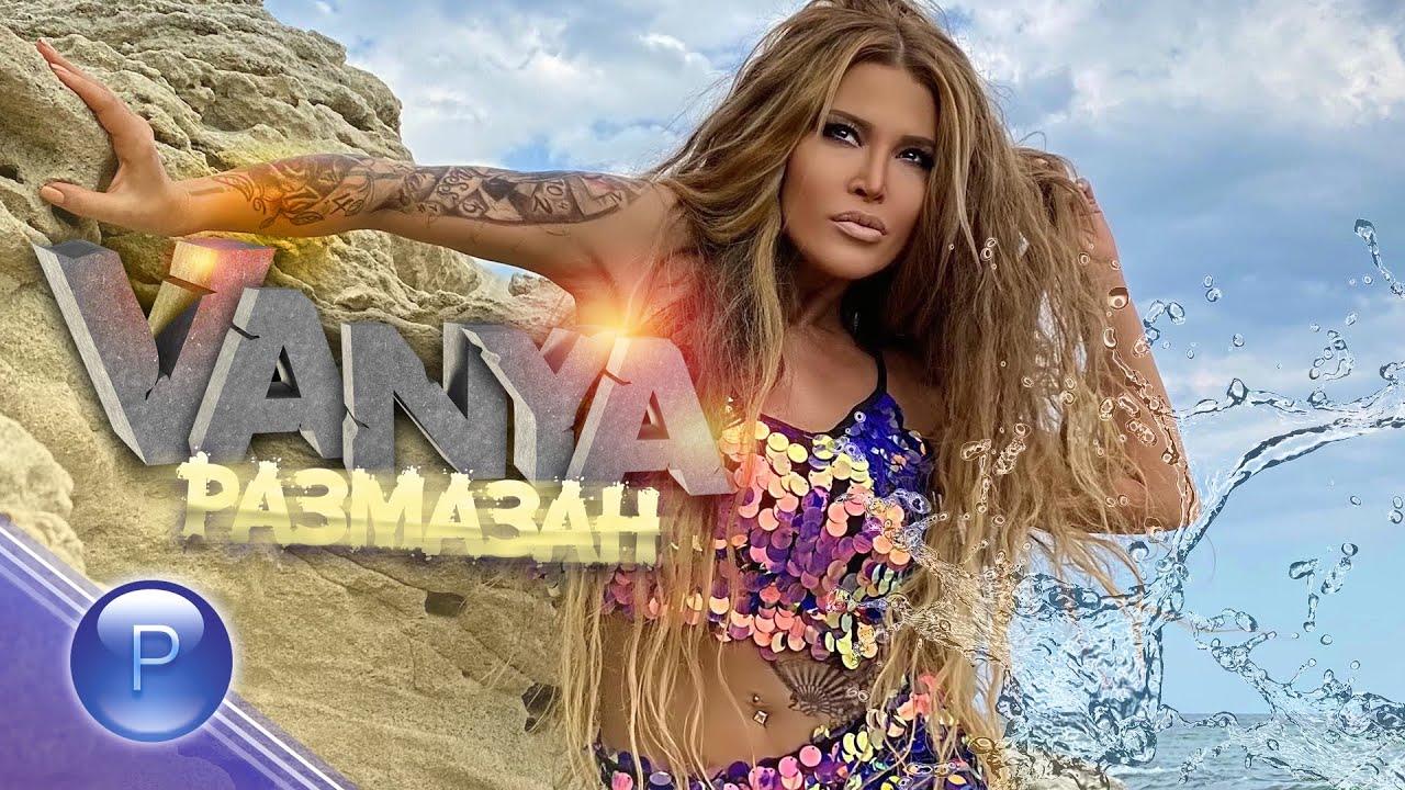 VANYA-RAZMAZAN-2020
