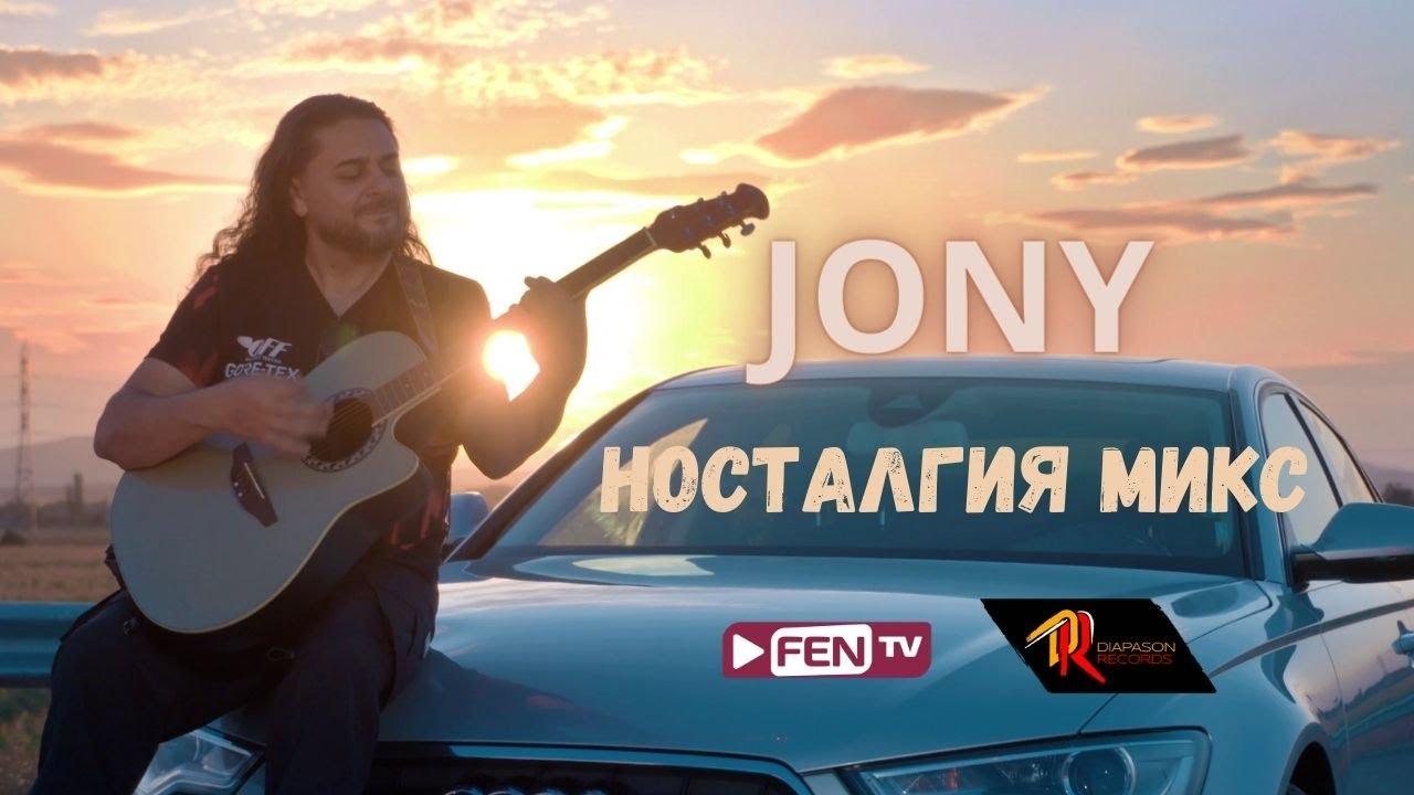 JONY-Nostalgiya-Mix-