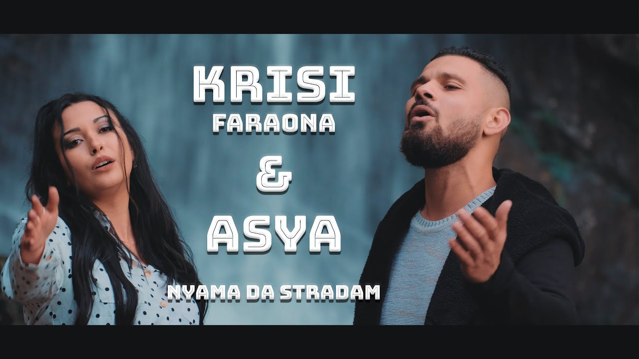 Krisi-Faraona-Asya-Nyama-da-stradam