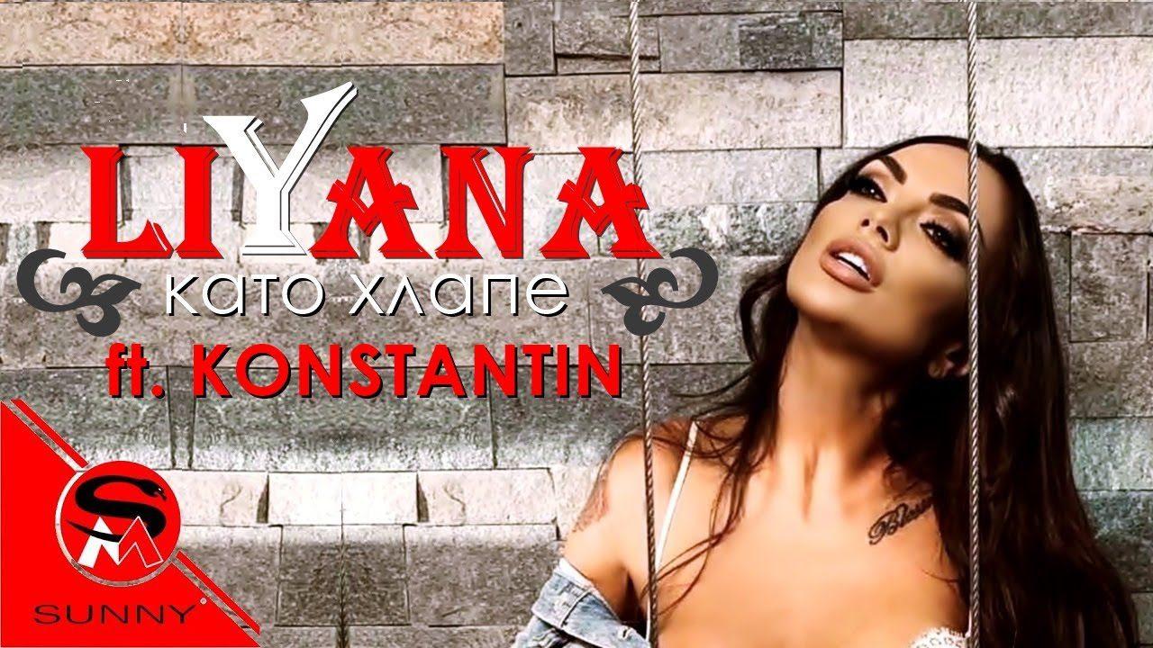 ft-LIYANA-ft-KONSTANTIN-KATO-HLAPE