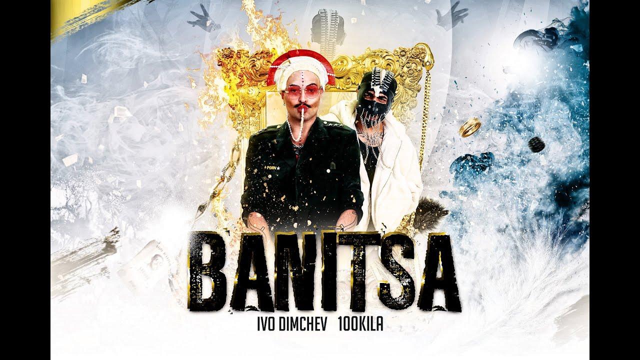 Ivo-Dimchev-100-KILA-BANITSA
