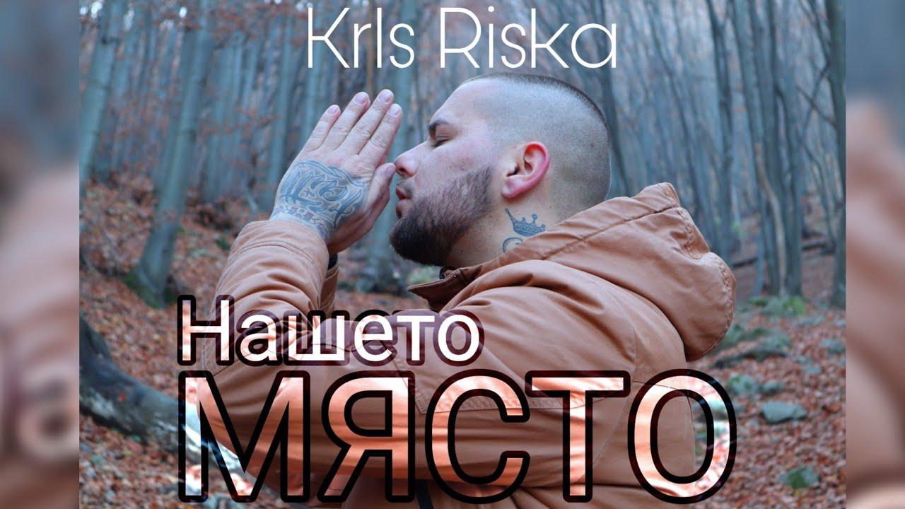 KrIs-Riska-Official-HD-Video-Cover