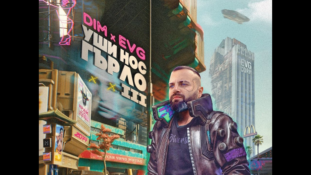 15-DIM-x-EVG-feat-VRGO-EMIL-TRF-HLQBA-Official-Audio