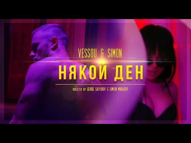 VESSOU-x-SIMON-OFFICIAL-VIDEO